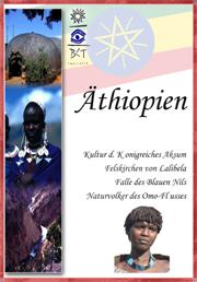 Katalog Äthiopien Reisen