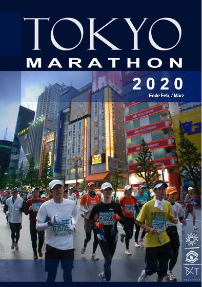 Tokyo Marathon Katalog